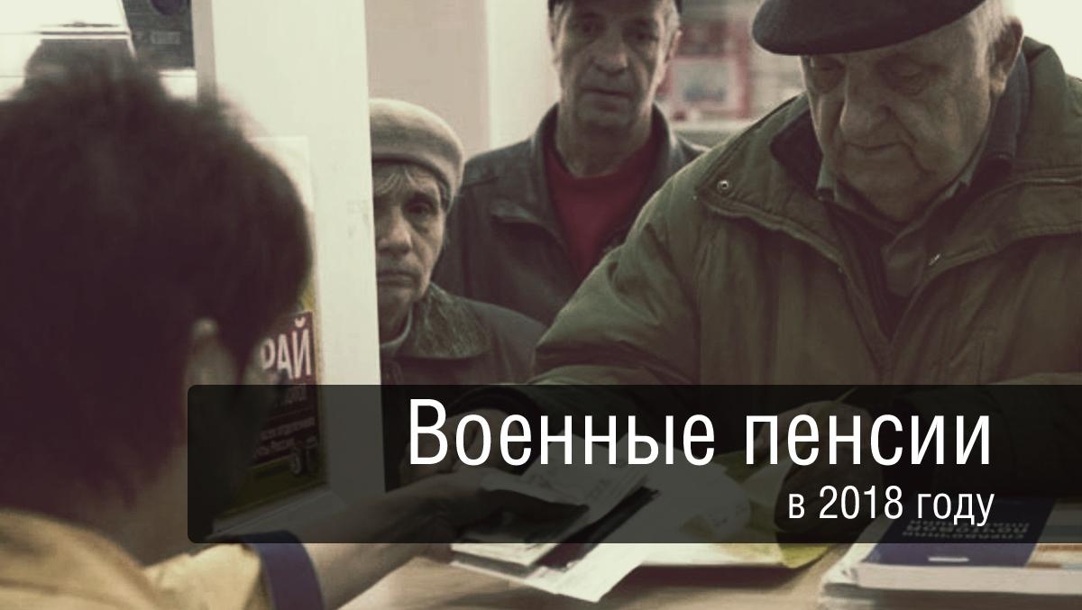 Подарить 700 рублей