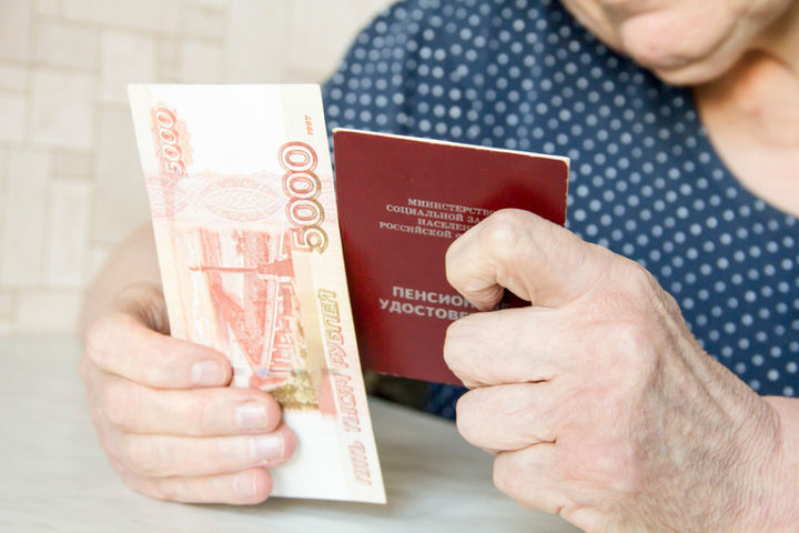 Единовременная выплата пенсионерам 5000 рублей: что это, кому выплатят