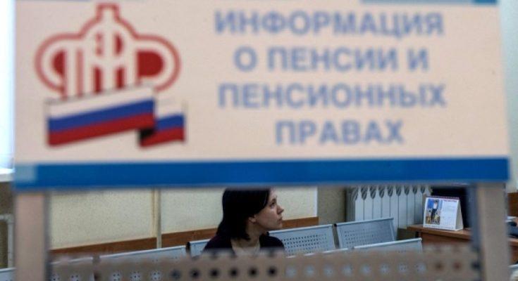 Какие выплаты положены пенсионерам помимо ежемесячной пенсии в России - ОКНО В МИР